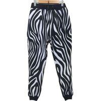 Wholesale Harem Pants Women Zebra - w151212 [Mikeal] Zebra Stripes Women men 3d pants emoji joggers long casual harem pants trousers print Monroe sweatpants P43