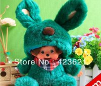 EXPÉDITION gros-FREE !! 20cm haut + Peluche Small Animal Doll Japanese Doll + GREEN Monchichi de MONCHHICHI