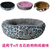 Wholesale Pet Nest Dog House Kennel8 - Wholesale-Kennel8 teddy leopard print round bed pet nest dog or cat summer breathable bed free shipping