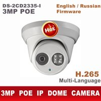 DS-2CD2335-I H.265 H265 3MP IP POE ds-2cd2335 caméra dôme web cam HD remplacer ds-2cd2332-i 2cd2332 ds-2cd2332 2cd2332 2cd2332-i