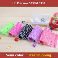 Wholesale Hp Laptop Keyboard Skins - Wholesale-Semi color laptop Keyboard Cover Skin Protector for hp Probook 5330M 5330