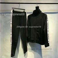 Wholesale Men S Satin Pants - Winter Europe Paris American Stars Fashion Men Luxury Sport Sweatshirt Casual Women Zipper Hoodies band satin jersey Pants tracksuit