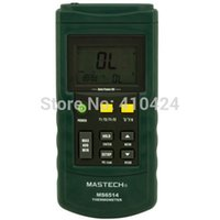 Wholesale Interface Tracking - MASTECH MS6514 Dual Channel Digital Thermometer Tester USB Interface order<$18no track