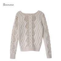 Wholesale Thick Knitwear Women - Wholesale- beading pearl sweater pullover jumper for women 2017 winter spring fashion warm thick wool sweaters knitwear beige color