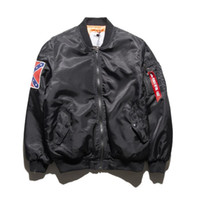Wholesale Force Wind - New high quality Kanye KANYE WEST MA1 and the wind air force flight jacket cotton men's casual jacket YEEZUS