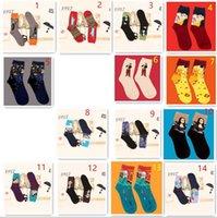 Wholesale Tube Paints - 1pair=2pcs 2016 European Fashion Women Socks Casual Classic Oil Painting Printed Male Female Cotton Tube Sock Vintage Famous Art Sock
