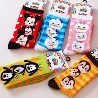Wholesale Duck Knitting - Wholesale-TSUM Minnie Donald Duck, Daisy, chipmunk, Goofy Dongkuan knitted cotton socks in tube socks