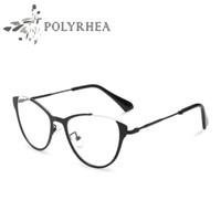 Wholesale Vintage Steel Box - Brand Designer Cat Eye Eyeglasses Frames Women Vintage Optical Frame Fashion Optical Glasses Vintage Eyeglasses Frame With Box And Case