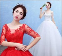 Wholesale Dress Red Lace Sleeves Tall - 2017 new style long sleeve wedding dress with tall waist design cascading lace and gauze perspective shoulders.