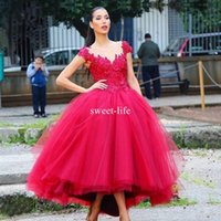 вечерние платья в стиле корсет оптовых-Короткий Передний Длинный Задний Корсет 2017 Вечерние платья Аппликация Красный Арабский стиль Вечернее платье Африканские вечерние платья Платья для выпускного
