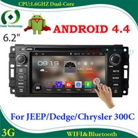2 din coche dvd reproductor de DVD Android 4,4 coche de radio para jeep dodge chrysler 300c coche audio 2din dvd gps coche multimedia