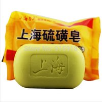 Wholesale Acne Eczema Psoriasis - Shanghai Sulfur Soap For 4 Skin Conditions Acne Psoriasis Seborrheic Eczema Antifungal 85g Cheapest Free Shipping