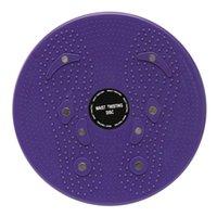 Wholesale Waist Twisting Disc - Wholesale- SZ-LGFM-Twist Waist Torsion Disc Board Aerobic Exercise Fitness Reflexology Magnets Purple