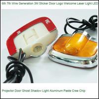 Wholesale Wholesale Aluminum Paste - 6th Generation wire 3M Sticker Door Logo Welcome Laser Light LED Projector Door Ghost Shadow Light Aluminum Paste Cree Chip