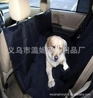 Wholesale dog back seat hammock - Cradle Dog Car Rear Back Seat Cover Pet Mat Blanket Hammock Cushion Protector Free Shipping
