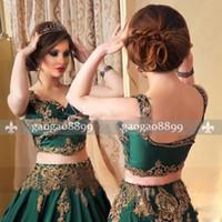 vestidos indios piezas al por mayor-2019 Indian Dubai Abaya Two Piece A Line Vestidos de noche formales Apliques de oro Tren de la capilla Vestidos formales árabes Fiesta de baile Desgaste