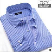 Wholesale Professional White Dresses - Wholesale-MJX Hitz men's business shirt striped long-sleeved dress shirt iron men's professional tooling 00188