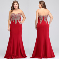 Wholesale Plus Modelling - Plus Size Burgundy Cheap Prom Dresses 2018 Real Pictures Sheer Jewel Neck Appliqued Long Party Evening Gowns 262