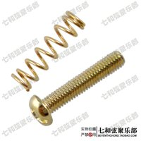 Wholesale Violin Fix - 3*18MM gold-plating screw spring for single shaking tremolo system fixed violin bridge lower string bar string code