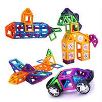 дии-магнит оптовых-56 70 72 шт. аналогичный бренд DIY магнитные блоки игрушка 3D магнитные строительные игрушки кирпичи ABS Магнит блоки игрушка малыш