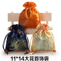 Chrysanthemum Thick Small Silk Brocade Gift Pouch Drawstring Jóias Maquilhagem Embalagem Perfume Spice Sachet Storage Pocket Favor Bags 50pcs