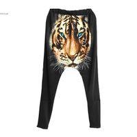 Wholesale Korean Wearing Harem Pants - New Korean Women Girls Pencil Long Harem Pants Casual Skinny Trousers Mens Sweatpants Soprt Wear 38