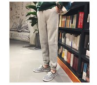 Wholesale Microfiber Yard - The new relaxed casual trousers for the 2017 winter sports men's big yard pants han version of the trousers