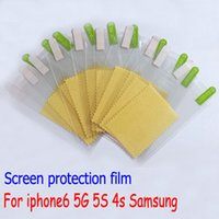 """Wholesale Screen Guard For Galaxy S3 - For iphone6 4.7"""" 5.5"""" plus 4S 5S 5G Samsung Galaxy S5 S4 S3 Note3 Note4 Anti glare matte LCD screen protector film guard guards protectiv"""