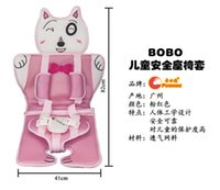 Wholesale Infant Car Seats Sale - Child Safety Car Seat Baby Car Seat,Safety Car Seat,New Arrival Newborn Infant Products Sale,Safety Environmental Material Seats