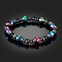 Wholesale Rainbow Bracelets Wholesale - New Rainbow Magnetic Hematite Bracelet for Men Women Power Healthy Bracelets Wristband Fashion Jewelry Gift Drop Shipping
