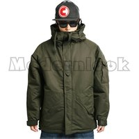 Wholesale quot South Play quot Winter Waterproof Ski Snowboard Khaki Military Jacket Denim Pants
