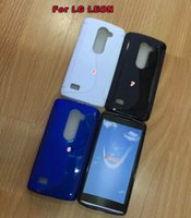Wholesale S Line Lg - S line Anti skid Soft TPU Case For LG G4   Leon   Spirit H440 C70 Fashion Cell phone Silicone Clear Gel Back Cover Cases Skin
