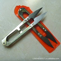 Wholesale Free Trim - Free shipping Cross-stitch suite small trimming knife hand U sharp scissors individually packaged and durable