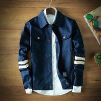 Wholesale Korean Long Frocks - 2015 Autumn Korean Slim men's jacket lapel stitching retro frock coat