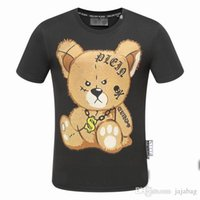 Wholesale Men Fitted Shirt - 2018 Fast New model Mens Short Fit Slim Casual TSHIRTS Print 3D Tiger Rhinestone desinger MENS Cotton T-shirts P17050-52