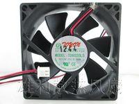 Wholesale 12v computer fans - Free Shipping New original TD8020LS 12V 0.08A 8CM fan dispenser 80*80*20 MM quiet fan