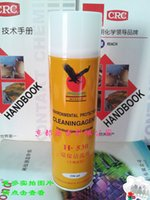 Wholesale Mobile Screen Cleaning - Wholesale-Eagle 530 precision electronic green cleaning mobile phone screen special cleaning agent for dry cleaning fluid 550ML
