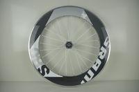 Wholesale Carbon Bike Wheel Sram Hub - Road Bike Clincher 88mm sram Carbon Wheels 700C Carbon Road Bicycle Wheels with Novatec Hub Carbon Wheelsets