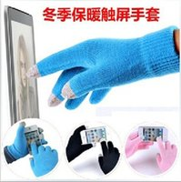 Wholesale Colorful Cotton Gloves - Fashion Christmas Colorful Winter warm touch glove Cotton capacitive screen conductive gloves for iphone 6 6S plus S6 edge note 5 ipad air