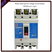 Wholesale Molded Case Circuit Breakers - wholesale for Molded Case Circuit Breakers CKCM1-100L   3300 Fast-breaker
