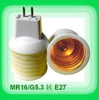 Wholesale Mr16 Connectors - G5.3   MR16 To E27 lamp holder screw or GU10 interface connector conversion adapter