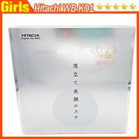 Wholesale Electronic Face Washing Brushes - Hitachi WB-K01 Hada Crie Whip & Wash Pen New Style Kumano Face Brush Facial Cleaner Electronic Beauty portable beauty equipment.