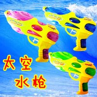 space marketing - Children s toys space nozzle summer water linyi children s toys market stalls selling beach toys