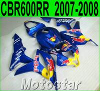 carenado azul amarillo al por mayor-Kit de carenado de moldeo por inyección para HONDA CBR600RR 07 08 carenados de color azul amarillo CBR 600 RR F5 2007 2008 LY51