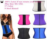 5002efc338 Plus Size XS-6XL Waist Training Corsets Wholesale 100% Latex Waist Cincher  Women s Body Shaper Slimming Belt Ann Chery Waist Trainer Corset