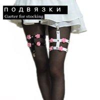 Wholesale Skirts Leggings Flowers - Wholesale-Sexy Harajuku 2015 Summer Dress Cosplay Skirt Leggings Decor Garter Belts for women Gift Rivet Round Handmade Flower Leg Ring