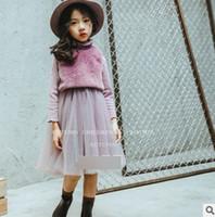 Wholesale Vest Turtleneck - Kids princess outfits children Turtleneck long sleeve splicing tulle TUTU dress+faux fur vest 2pcs sets fashion autumn girls suits R0674