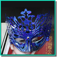 Wholesale Crown Molding Wholesale - 10 pcs a lot colorful with Laser strips Crown molding mask with 7 colors free shipping