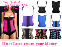 Wholesale Sexy Red Latex Bodysuit - Sexy Latex Vest Corsets and Bustiers 2015 PLUS SIZE XS-6XL Hot Shapers Waist Training Corset Top Ann Chery Waist Cincher Bodysuit Women