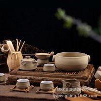 Wholesale Antique Gu - Supply of high-grade ceramic tea set antique pottery kiln pottery tea Yi Gu Tao Gongfu tea sets tea gift